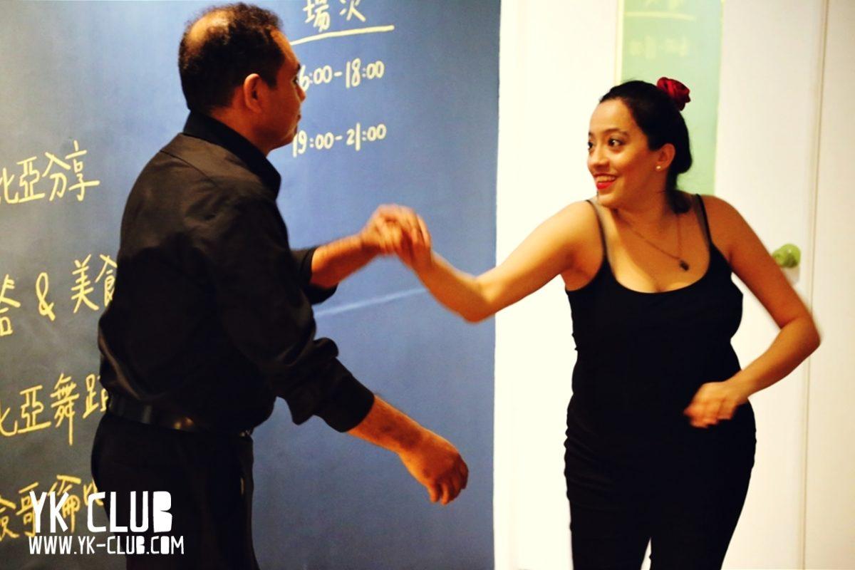 哥倫比亞|舞蹈
