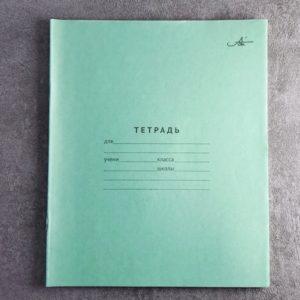 俄文書寫專用筆記本(斜線粗格版)